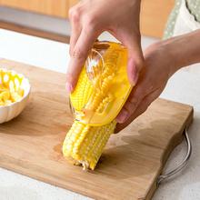 居家家 刨玉米粒分离器家用剥玉米神器 创意厨房用品小工具脱粒器