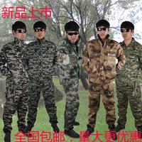 学生耐磨劳保迷彩服套装男夏季户外野战工作服作训服特种兵军训服