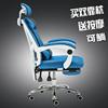 亿瑞特电脑椅家用网布职员办公椅人体工学椅升降转椅座椅老板椅子