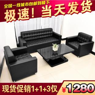 办公沙发简约现代小户型会客区简易商务接待室真皮三人位茶几组合