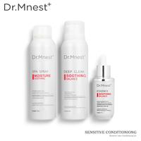 敏感肌肤专用迈斯特医生面部护理护肤品套装补水保湿收缩毛孔套装