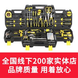 宏远家用便携式手动工具套装五金工具箱电工专用维修多功能组套箱