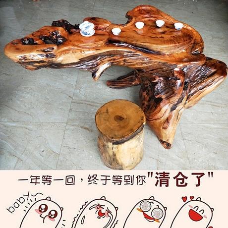 根雕整体茶海茶台