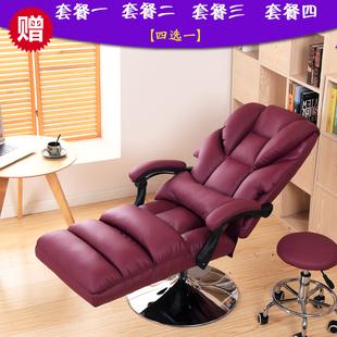 紫罗兰椅真皮电脑椅按摩升降椅子体验椅面膜椅可躺美容椅