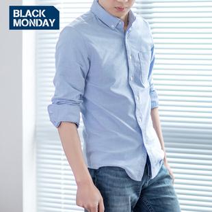 牛津纺衬衫衣男士长袖纯棉纯色春夏青少年学生潮寸衫