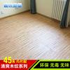 环保家用仿木纹泡沫拼接地垫卧室儿童拼图防水隔音地板垫子60x60