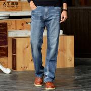 大牛博斯 春秋款弹力男士牛仔裤宽松大码直筒男裤青年蓝色牛子裤