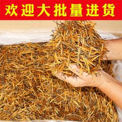 大金针滇红茶 云南红茶散装500g 凤庆金芽直条红茶18年春茶批量卖