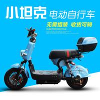 武汉市达标电动车48V电摩新款双人电瓶车代步车白牌促销换新