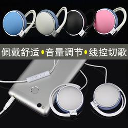 运动耳机挂耳式线控重低音跑步头戴式有线耳挂式小米华为通用耳麦