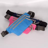 户外薄款隐形运动腰包男防水多功能贴身防水装零钱手机腰包