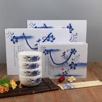 青花韵碗筷陶瓷套装礼品陶瓷套装店庆礼品活动赠品