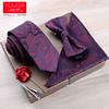 礼服三件套领带 男正装商务结婚新郎英伦领带领结方巾