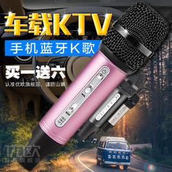 优欧 C201无线车载KTV无线手机蓝牙FM系统专用麦克风全民K歌卡拉OK话筒带声卡车内音响车用汽车唱歌通用