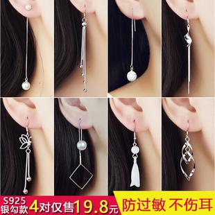 纯银耳环韩国气质长款吊坠网红耳坠珍珠耳钉女个性耳线流苏耳饰仙