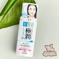 日本肌研极润玻尿酸高保湿乳液140ml 补水 孕妇可用