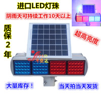 太阳能爆闪灯 交通警示灯 双面黄闪灯 道路信号灯施工灯包邮