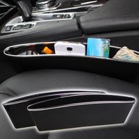 汽车收纳盒座椅夹缝通用车载缝隙防漏零钱手机钥匙杂物置物储物箱