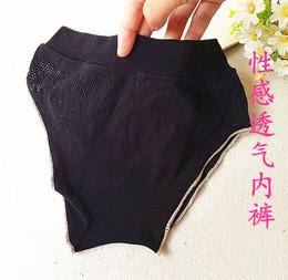 已售0件/>夏季中腰薄款内裤情趣细腻高弹内裤无缝图片三角裤平角漏拍街丝袜男女情趣图片