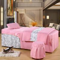 高档美容床罩四件套美容美体按摩床罩蕾丝美容院专用床套欧式纯色