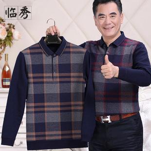 冬季中年男士衬衫父亲装衣服中老年人男装加绒加厚爸爸装