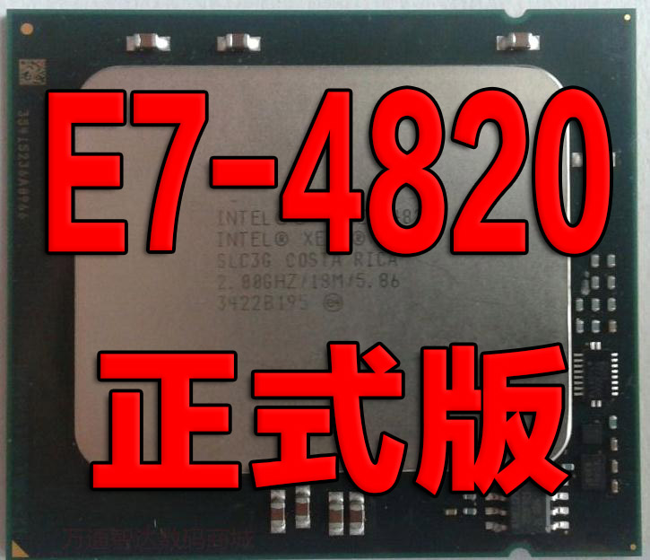 Intel XEON E7 4820 CPU 2.0GHz 八核16线程  正式版 全新 SLC3G