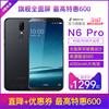 最高600360 N6Pro全面屏智能手机360n6pro360n7