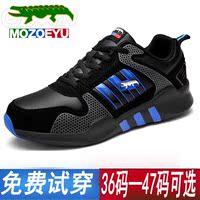秋冬季男鞋跑步鞋男女38码运动鞋45码46码47码男士休闲鞋情侣鞋子