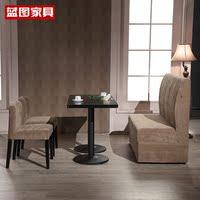 咖啡厅桌椅甜品奶茶店蛋糕店快餐西餐厅网咖桌椅沙发卡座桌子组合