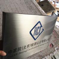 公司企业牌匾制作 定做不锈钢拉丝门牌挂牌 门头招牌 铜牌牌