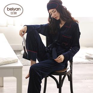 贝妍秋冬季长袖女士睡衣韩国金丝绒开衫家居服性感宽松可外穿套装