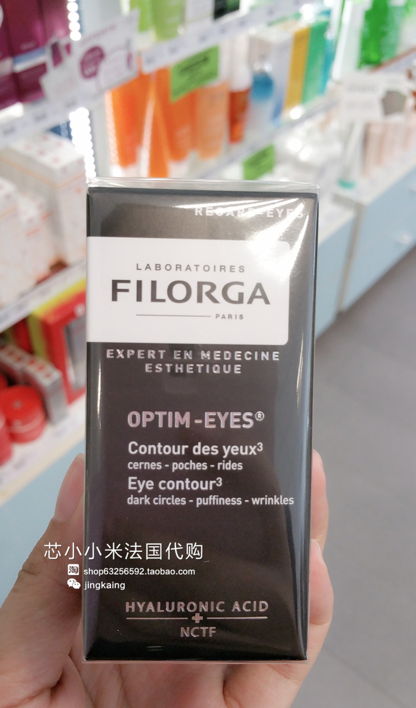 法国FILORGA菲洛嘉OPTIM EYES360雕塑眼霜 抗老眼霜消黑眼圈浮肿