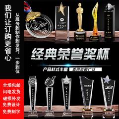 水晶奖杯定制奖牌五角星大拇指金属创意制作音乐体育比赛奖杯