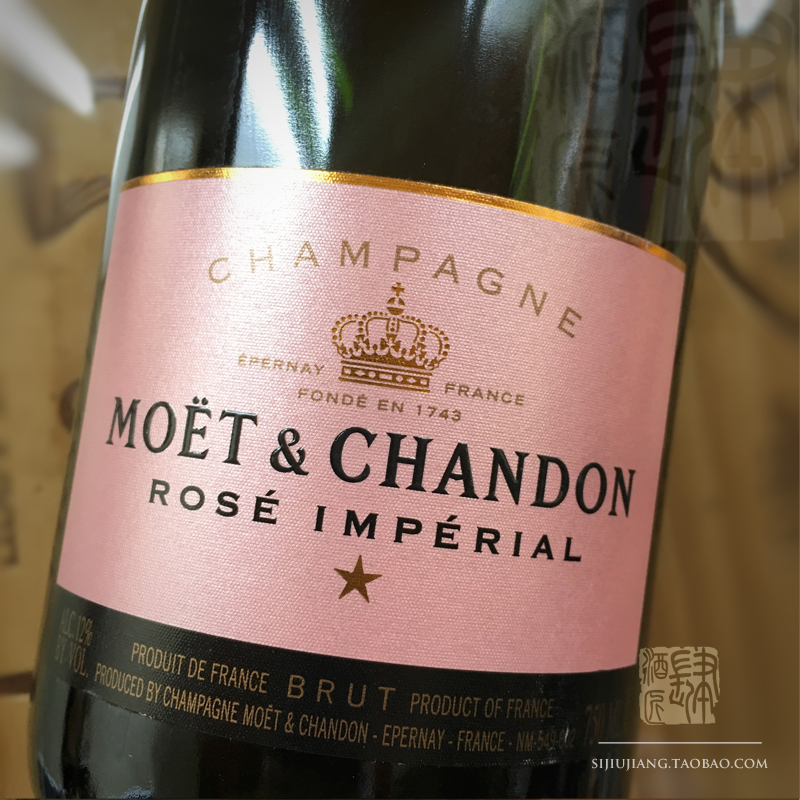 法国酩悦粉红香槟Moet & Chandon Rose