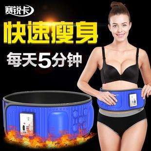 家用电动甩脂机腰带x5倍减肥啤酒肚男瘦腰大肚子震动按摩运动器材