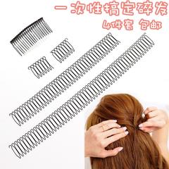 韩国刘海前发插梳黑色钢丝发梳碎发夹子带齿发箍发卡发簪簪子