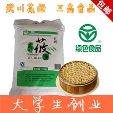 5斤禾川莜面 武川莜面粉 内蒙古莜麦面粉 纯莜面粗粮