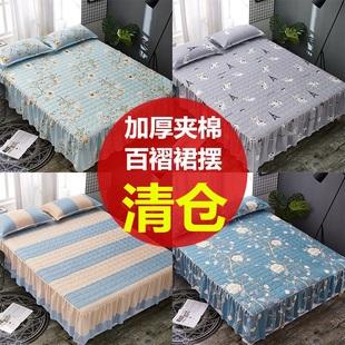 加厚夹棉床罩床裙式床套单件席梦思床垫保护防尘防滑1.8m床单床笠