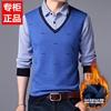 加绒加厚衬衣假两件套长袖男T恤衬衫领针织衫秋冬季商务男装