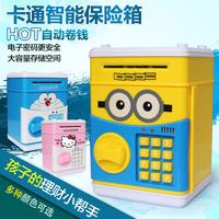 [天天特价]韩国创意生日礼物儿童存钱罐可爱卡通储蓄罐ATM机密码
