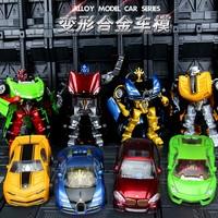 男孩合金变形金刚滑行小汽车儿童玩具合体机器人模型正品玩具