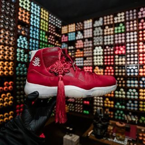 Air Jordan 11 AJ11 Chinese New Year 恭喜发财定制服务费
