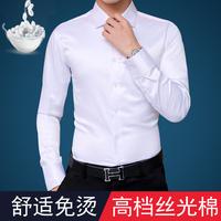 秋季丝光棉中年男士长袖衬衫真丝免烫修身型薄款爸爸装蚕丝衬衣寸