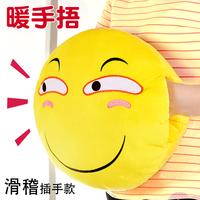 滑稽抱枕笑脸恶搞表情包可插手暖手捂靠枕表情抱枕二次元暖手抱枕图片