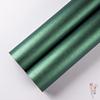 日本购礼物包装纸珠光纸商务纸生日情人节韩式礼盒艺术特种纸