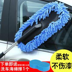 洗车拖把洗车神器软毛纯棉多功能通水伸缩式车用拖把汽车专用刷子