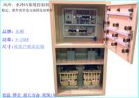 紫外线UV变压器印刷机涂布机水冷灯罩风冷灯罩机箱机柜系统及配件