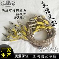 2.5平方/4平方透明护套接地线 4mm香蕉插头测试线 超软接地铜导线