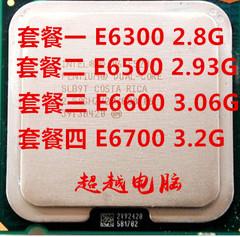 英特尔Intel 奔腾双核 E6300E6500E6600E6700 E6800 775CPU