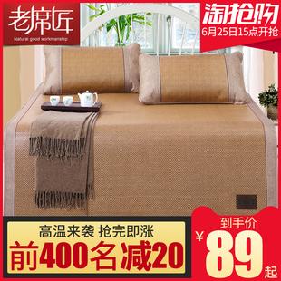 老席匠凉席1.8m床折叠三件套竹加厚藤席空调席子1.5米学生单人1.2